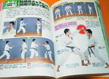 KARATE KATA to KUMITE MATCH IMPROVE BOOK from Japan Japanese #1041