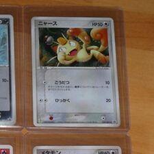 POKEMON JAPANESE RARE CARD HOLO CARTE MEOWTH 029/ADV-P PROMO JAPAN 2003 MINT