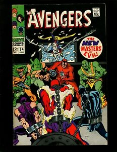 Avengers #54 FNVF Buscema 1st Ultron Black Knight (Dane Whitman) Black Panther