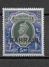 BAHRAIN , INDIA , 1938/41 , GEORGE VI , NO. 34 ,  5r STAMP ,  VLH , CV$16.50