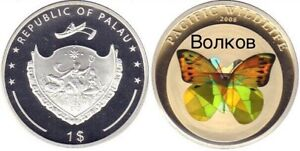 Palau 1 dollar 2008 pacific Butterfly (microprism)