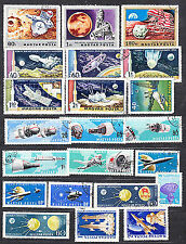 Space Used Hungarian Stamps