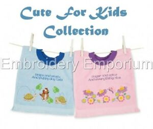 CUTE FOR KIDS COLLECTION - MACHINE EMBROIDERY DESIGNS ON CD OR USB