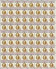 1960 - IGNACY PADEREWSKI - #1160 Fault-Free Mint NH Sheet of 72 Postage Stamps