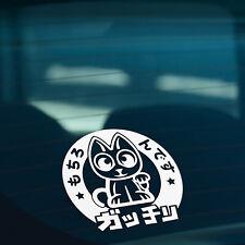 MANEKI-NEKO LUCKY CAT Car,Bike,Bumper,Window JDM JAP DRIFT Vinyl Decal Sticker