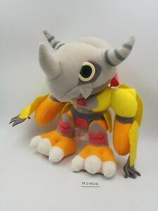 """Wargreymon B2406 Digimon Adventure Banpresto 2000 Plush 8"""" Toy Doll Japan"""