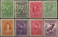 Mint H Canada Newfoundland 1932-37 F+ Scott #183-#189 & #191 Definitive Stamps