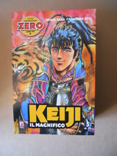 KEIJI Il Magnifico #5 di 18 Tetsuo Hara Star Comics Manga [G921]
