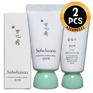 Sulwhasoo Radiance Energy Mask 15ml x 2pcs (30ml) Sample Newist Version