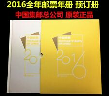 CHINA 2016 whole Year FULL stamps+sheetlet+Booklet+gift mini-pane Album