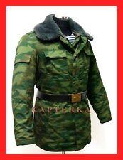☆ Russische Armee Winter Uniform Jacke Buschlat VSR-98 Flora + Feldkoppel gratis