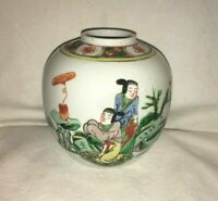 Antique Asian Chinese Famille Rose Ginger Jar Porcelain, Hand Painted Figurines