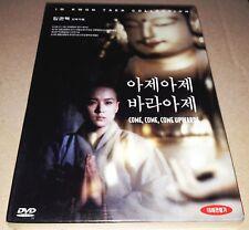 COME, COME, COME UPWARDS / Ajeajebaraaje / Im Kwon Taek  / KOREA CLASSIC DVD NEW