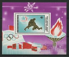 (W0904) MONGOLIA 1984, OLYMPIC SUMMER GAMES, BL. 104, MNH/UM, SEE SCAN