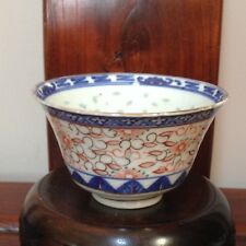 Vintg/Antiq CHINESE RICE GRAIN PORCELAIN CUP HAND MADE/PAINTED GILT & SIGNED 玩玉