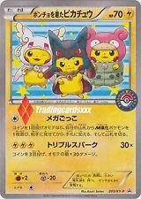 ♦Pokémon♦ Poncho-wearing Pikachu Cosplay Promo Center : 203/XY-P -JP/HOLO-