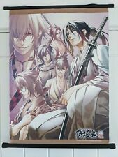 More details for hakuoki - anime fabric wall scroll - 52cm x 37cm (20'' by 14'')