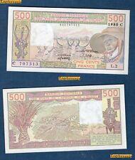 AFRIQUE DE L'OUEST - 500 Francs Type 1977 C Burkina Faso 1980 NEUF L.2