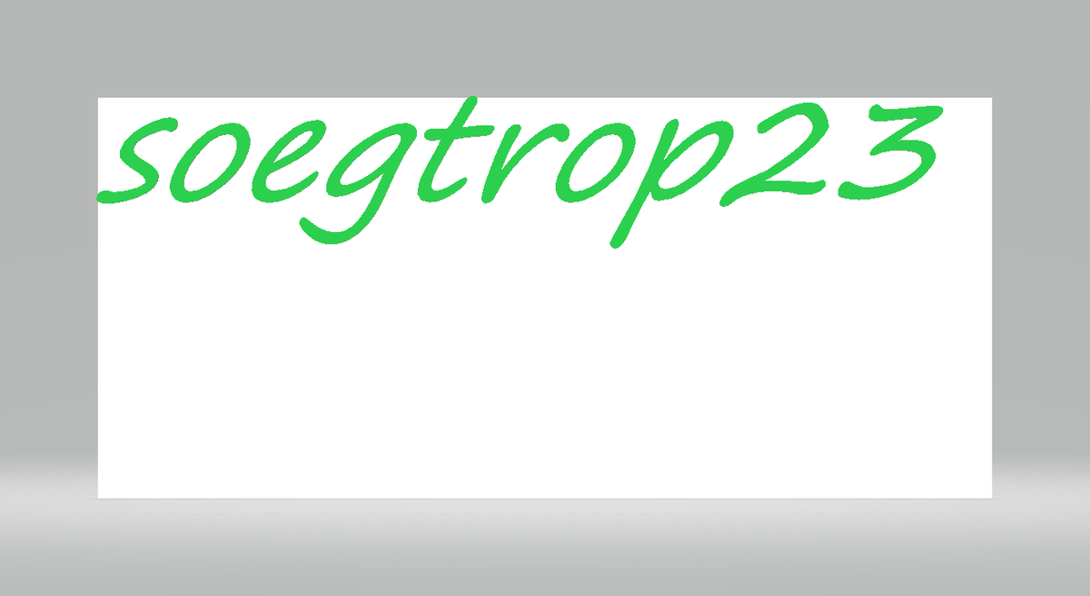 soegtrop23