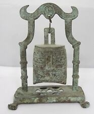 VINTAGE  CHINESE ORIENTAL CAST IRON DESK  BELL GONG