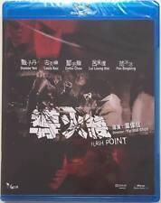 Flash Point NEW 2007 Hong Kong Movie REGION FREE Blu-Ray - Donnie Yen,Louis Chou