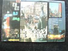 Nevskii Prospect Booklet in Russian