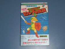 Guide Zelda The Hyrule Fantasy Nintendo Nes Japan Ura Urawaza Famicom + Map