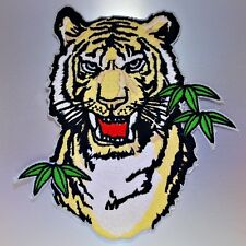 Tiger Patch (Large) — Iron On Badge Embroidered Motif — Applique Animal Big Cat