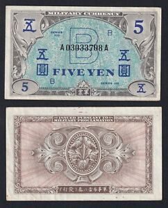Giappone 5 yen Military Currency 1945 BB+/VF+  A-04