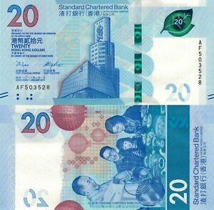 Hong Kong (SCB) 20 Dollars (1.1.2018) - Bank Building/Family Dinner/pNew UNC