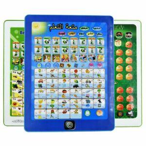 Islamic Toy Kids Children Arabic Educational Tablet Quran Learning Rhymes Islam