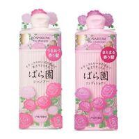 Shiseido ROSARIUM Hair Shampoo 300ml + conditioner 300ml set Japan with tracking