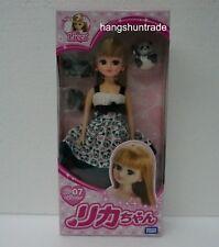 Takara Tomy Licca Doll LD-07 Ciao Ciao Panda Fashion Doll