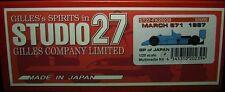 STUDIO27 1/20 march 871 Japan GP Multimedia kit