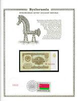 Russia Banknote 1 Ruble 1961 P 222 UNC w/UN FDI FLAG STAMP Byelorussia Prefix HЗ