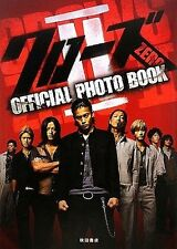 Crows Zero 2 The Movie Official Photo Book