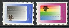 China 1995 Centenary of Motion Pictures SG4045-4046 unmounted mint set stamps
