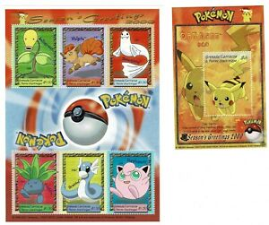 Sellos Pokemon Grenada Carricou Petit Martinique  año 2001 stamps Nintendo