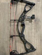 New listing Rare Hoyt Charger Compound Bow (RH, Adjustable 60lb , 29in)