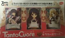 Tanto Cuore Japanese Foil Art Cards