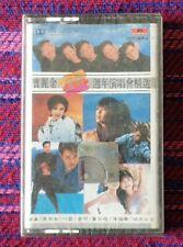 Various Artist ( 群星 ) ~ Polygram ( Malaysia Press ) Cassette