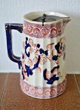 Crown Devon Fieldings Indian pattern jug