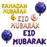 16'' Happy Eid Mubarak Ramadan Foil Balloon Gold Silver Balloons Party Decor