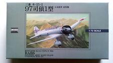 """MITSUBISHI KI-15-I """"BABS"""" 1/72 ARII"""