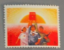 China 1968 W15 Works of Mao SC#1000 MNH