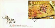 New Year's Greeting Lunar Tiger Taiwan 2009 Big Cat Chinese Zodiac Animal (FDC)