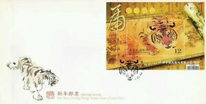 New Year's Greeting Lunar Tiger Taiwan 2009 Big Cat Chinese Zodiac Animal (FDC)