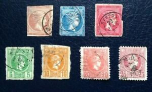 Greece collection of Hermes heads stamps