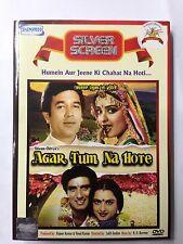 Agar Tum Na Hote - Rajesh Khanna, Rekha, Raj - Original Bollywood Movie DVD