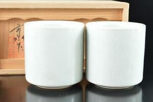 L2044: Japanese Kiyomizu-ware Celadon Sencha TEACUP Yunomi 2pcs w/signed box